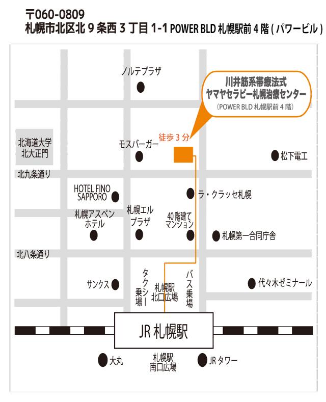 ヤマヤセラピー地図